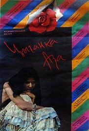 Tsyganka Aza Poster
