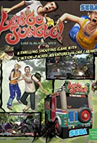Let's Go Jungle!: Lost on the Island of Spice (2006)