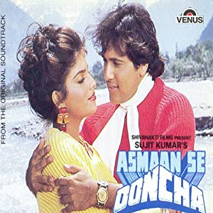 A site for downloading movies Asmaan Se Ooncha [320x240]