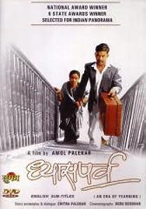 PC imovie download Dhyasparva India [720x576]