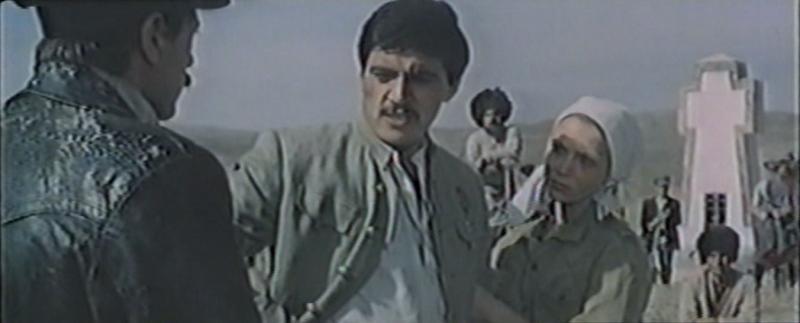 Bastion ((1983))