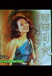 Di Di ri ji(1978) Poster - Movie Forum, Cast, Reviews