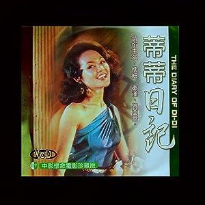 Movie series download sites Di Di ri ji [BDRip]