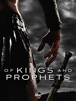 Of Kings and Prophets 1x04 - Beasts of the Reeds
