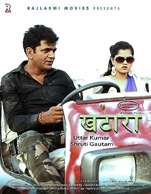Khataara movie, song and  lyrics