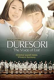 Duresori: The Voice of East (2012)