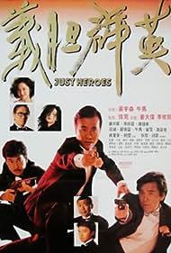 Kuan Tai Chen, David Chiang, Stephen Chow, Danny Lee, Fui-On Shing, Tien Niu, and Wu Ma in Yee dam kwan ying (1989)