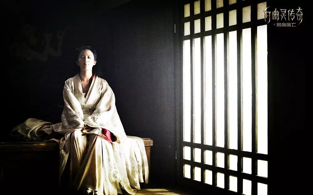 Yifei Liu in Outcast (2014)