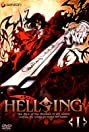 Hellsing Ultimate (2006) Poster