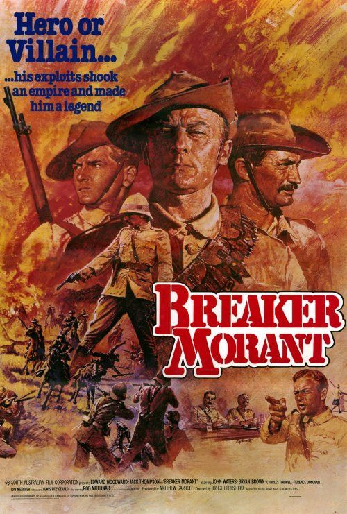 Breaker' Morant (1980)