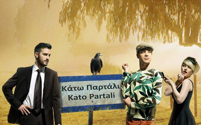 Kato Partali: 1×8