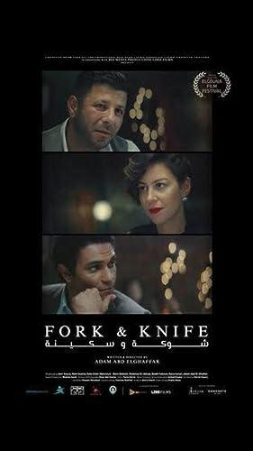 Fork & Knife