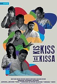Nitesh Pandey and Manav Gohil in Kis Kiss Ka Kissa (2017)