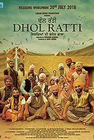 Malkeet Rauni, Harby Sangha, Rupinder Rupi, and Harinder Bhullar in Dhol Ratti (2018)