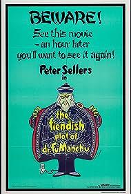 The Fiendish Plot of Dr. Fu Manchu (1980) Poster - Movie Forum, Cast, Reviews