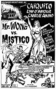 Mr. Wong vs. Mistico song free download