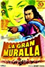 The Great Wall (1962) Poster