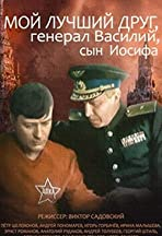 Moy luchshiy drug, general Vasiliy, syn Iosifa