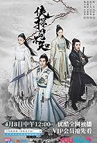 Xia Tan Jian Bu Zhi