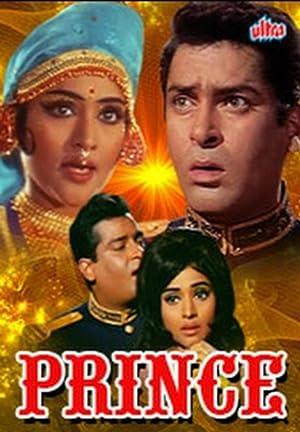 Rajendra Nath Prince Movie