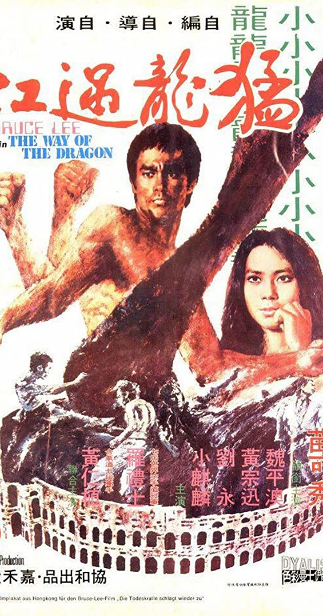 legend of the red dragon full movie in english watch online