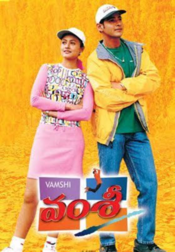 Vamsi (2000)