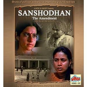 Where to stream Sanshodhan