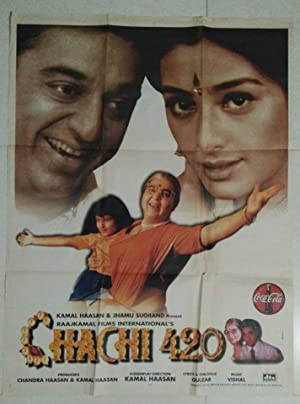 Gulzar (screenplay) Chachi 420 Movie