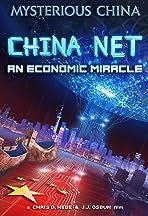 China Net: An Economic Miracle