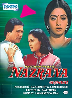 Achala Nagar (dialogue) Nazrana Movie