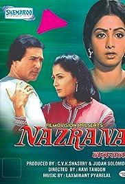 Nazrana (1987) film en francais gratuit