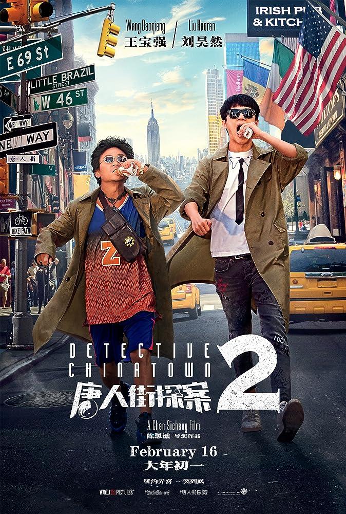 Detective Chinatown 2 (2018)