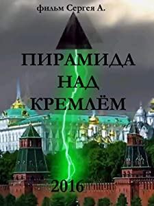 Top 10 free download sites movies Piramida nad Kremlyom [BRRip]