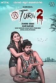 U Turn 2 () film en francais gratuit