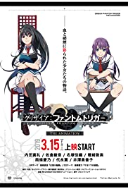 Grisaia: Phantom trigger the animation 02. Soul Speed Poster