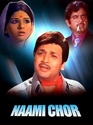 Shatrughan Sinha Naami Chor Movie