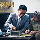 Louis Koo and Lan Law in 'L' fung bou (2018)