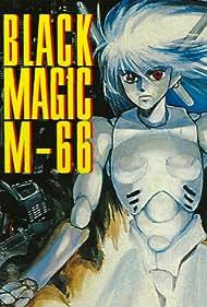 Burakku Majikku M-66 (1987)