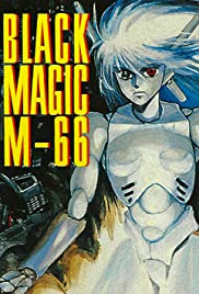 Black Magic M-66 Poster