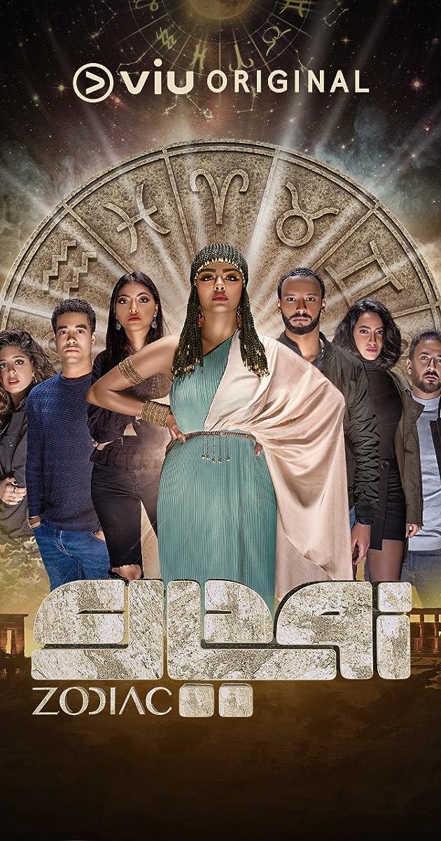 descarga gratis la Temporada 1 de Zodiac o transmite Capitulo episodios completos en HD 720p 1080p con torrent