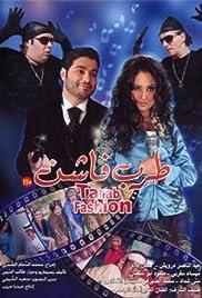 Tarab Fashion