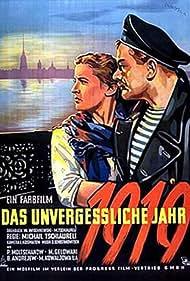Nezabyvaemyy 1919 god (1951)