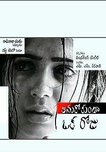 Watch free latest hollywood movies Anukokunda Oka Roju by Chandra Sekhar Yeleti [360x640]