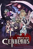 Seisen Cerberus: Ryûkoku no Fatalité