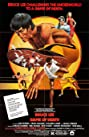 Game of Death (1978) Poster