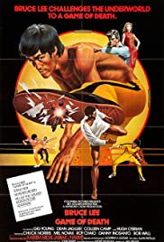 Game of Death (1978) ไอ้ซินตึ๊ง เกมมังกร