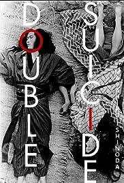 Double Suicide(1969) Poster - Movie Forum, Cast, Reviews