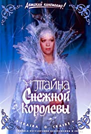 The Secret of the Snow Queen Poster