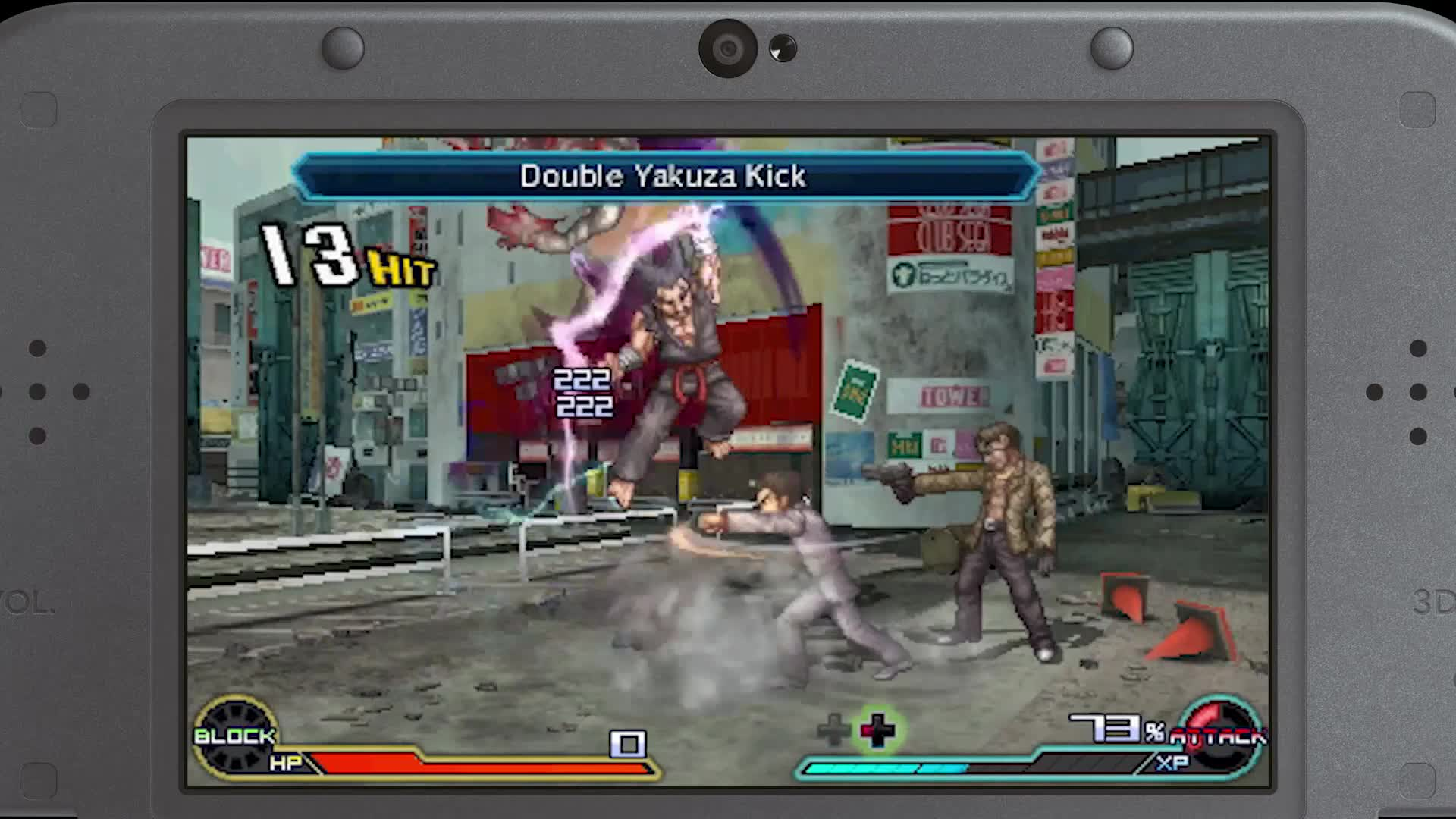 Project X Zone 2 Jump Fiesta Trailer Portuguese