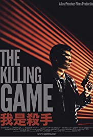 The Killing Game Poster